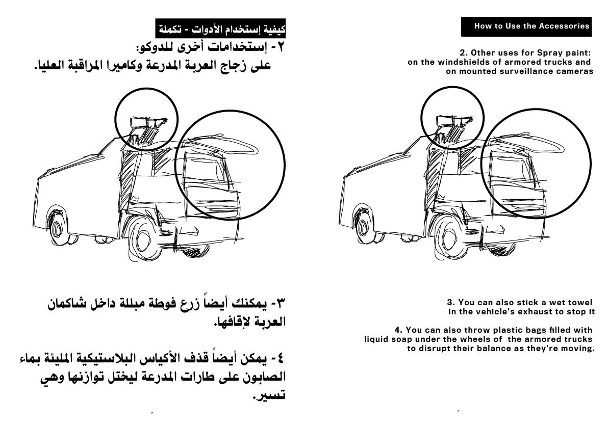 opstand tunesië social media